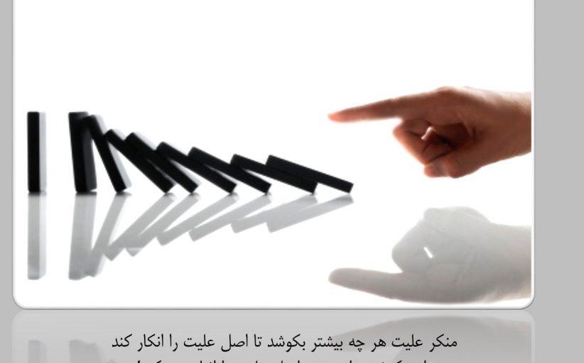 مقاله 37: آیا اصل علیت نیازمند به استدلال است؟